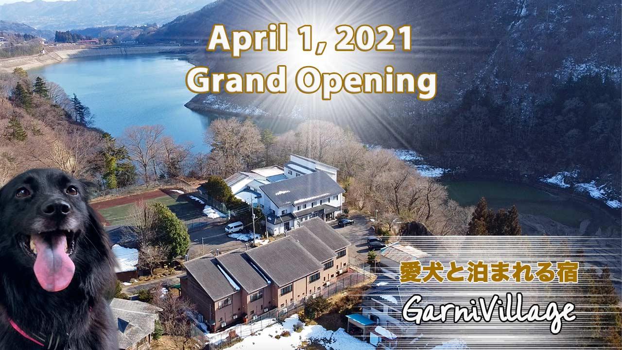 2021年4月1日グランドオープン
