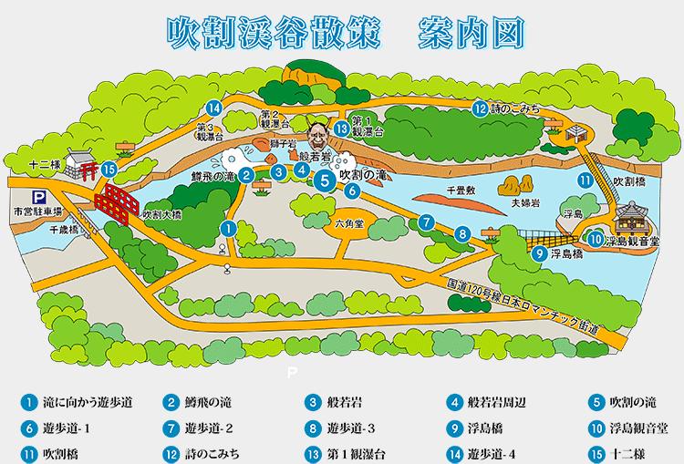 吹割の滝マップ
